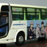 【小田急箱根高速バス】ヱヴァンゲリヲンラッピングバス2号機 バスコレ