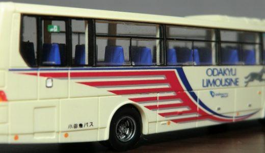 【小田急バス】F1018号車(PJ-MS86JP) バスコレ