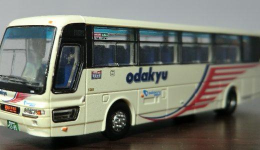 小田急箱根高速バスのバスコレを1台ずつ紹介します!Vol1