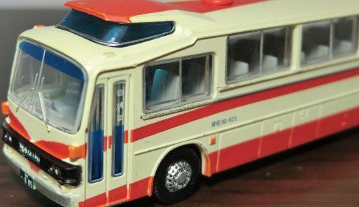 バスコレ数百台の中で何と2台というMS615S!北陸鉄道のレア車両