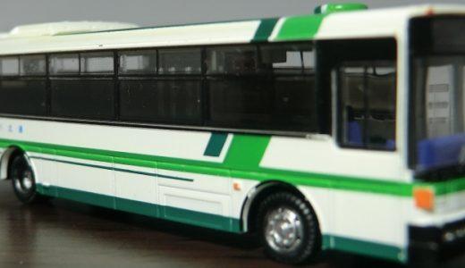 【バスコレ20弾】道北バスの富士重18型E『平成8年式』