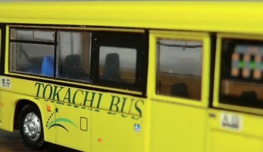 【バスコレ】日本一寒い町「陸別町」で頑張る十勝バスの日野HR!