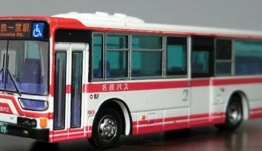 【バスコレクション15弾】 名鉄バス 三菱ふそうPKG-MP35UM 製品化