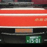 新規金型エアロエース!【小田急箱根高速バス】オリジナルⅢ バスコレ