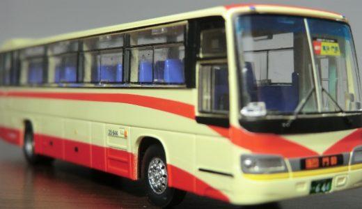 【バスコレで行こう】北鉄能登バスの日野セレガRは顔が渋い