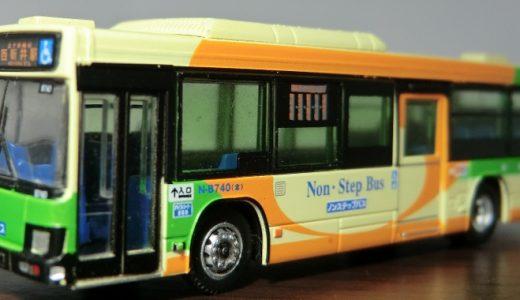 「祝 令和」都営バスのLV290がバスコレ化!