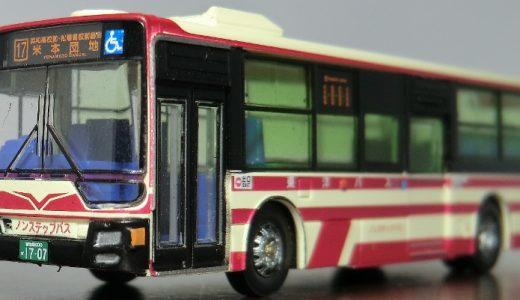 千葉県大手の東洋バス!バスコレ22弾で新型エアロスター登場