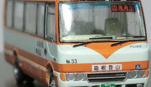 三菱ふそう ローザのバスコレクションが発売じゃ! バスコレ23弾