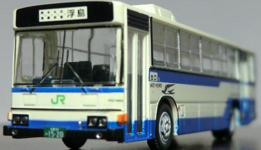 【バスコレ】ジェイアールバス関東発足30周年記念 |日野ブルーリボン
