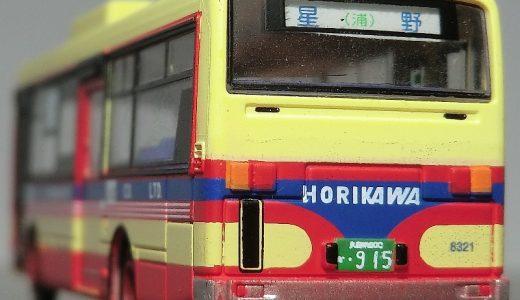 堀川バスの「いすゞエルガミオ」がバスコレ21弾で登場!
