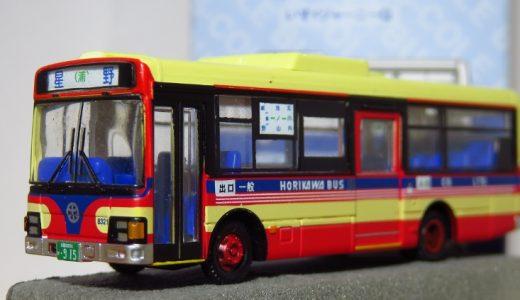 【堀川バス】バスコレ21弾で1台だけの〚幕車〛! ベンチレーターが独特