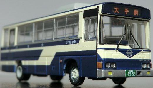 【大分バス】バスコレクション26弾で日野レインボーが登場!