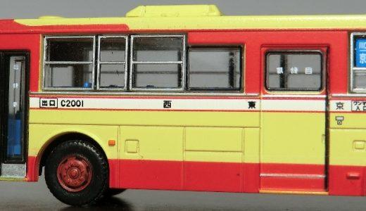 あのバスコレが今1番ほしいです! 関東バス|バスコレ16弾
