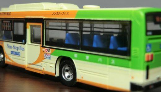【バスコレ】セブンイレブンのロゴマークって都営バスに似ているよね?