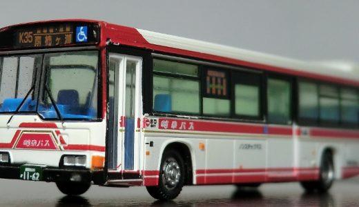 沖縄アウトレットモールに行くには95番を利用せよ! バスコレ18弾 岐阜バス