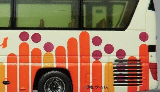 傾きを治す方法発見!バスタ新宿のSHD車が救われる! 小田急シティー