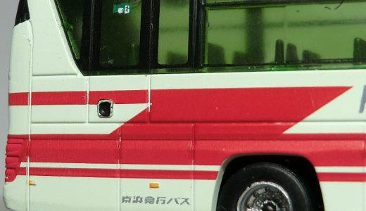 【バスコレ】日野セレガには2種類のシャーシがあった!? JRバス東北