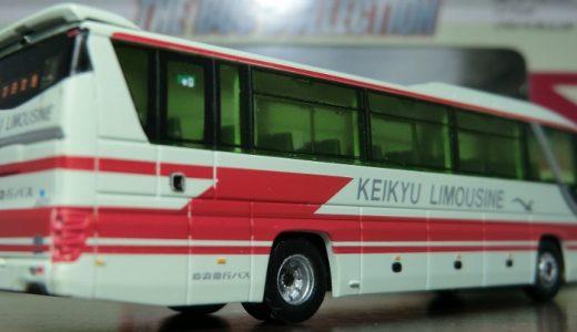 京浜急行バスセットVの新型セレガは10弾の新型セレガとは大違いだった!?