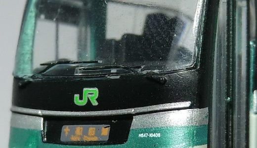JR東北バスの東北新幹線E5系 塗装のバスコレがあることを知ってましたか?