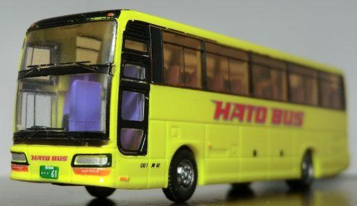 【バスコレ17弾】で1台だけの・・はとバス いすゞガーラⅢ! NEWバージョン