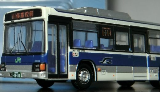 全国バスコレクション13弾の『JRバス東北』はAT車タイプのエルガだった!