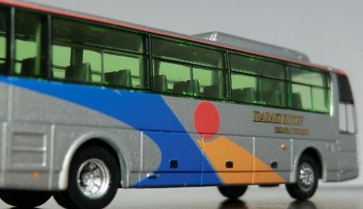 【バスタ新宿】の茨城交通の行先は舞台となった「バスタ新宿」!