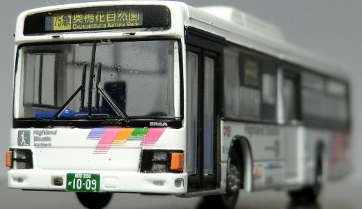 【アルピコ交通】の6000個限定バスコレ(K091)!いすゞエルガ