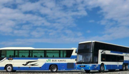 今年最後!の安全祈願はJRバス関東のエアロキングに執り行いました!