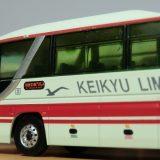 【バスの運行管理者】の仕事をバスコレで再現!?