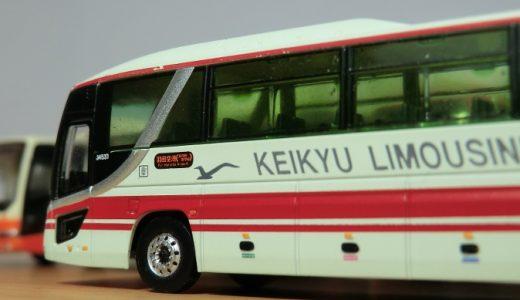 【バスの運行管理者】の仕事をバスコレで再現!? 『店長の一日』