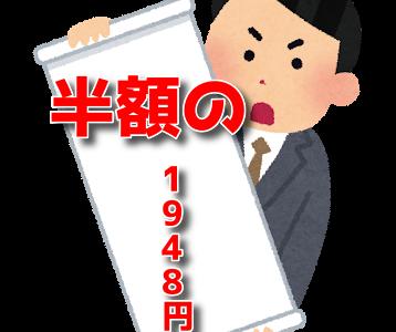 バスコレ 大阪シティバス3台セットが 1900円台で購入できるだと!?