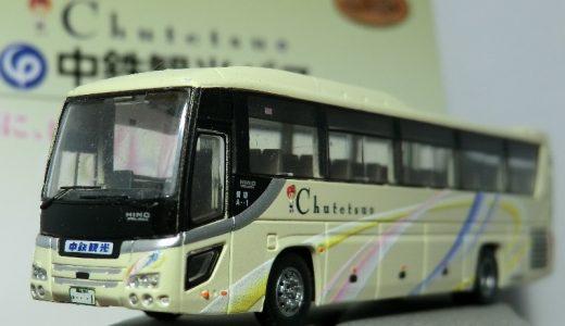 バスコレ初の【EDSS搭載車】 |晴れの国「岡山県」~中鉄観光バス!