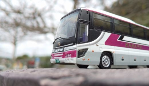 【阪急観光バス】いい天気の日はバスコレでドライブしましょう!