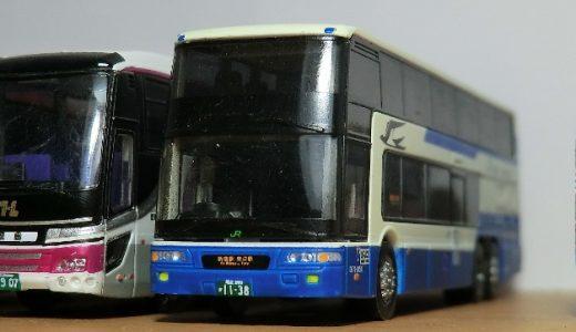 弊社のエアロキングが復活!南整備までドライブ。 JRバス関東 バスコレ