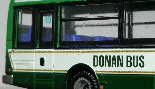 代替バスシリーズ!【道南バス】いすゞエルガミオ♪ 「バスコレ」