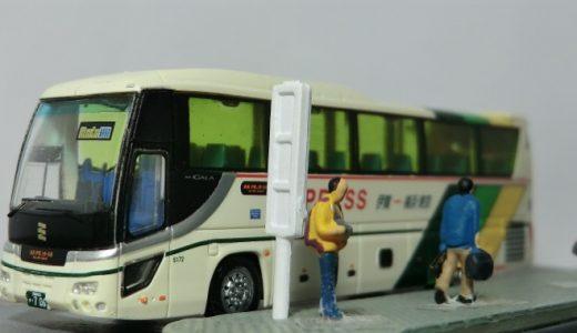 【三重交通】バスコレクション27弾で登場した新型いすゞガーラSHD