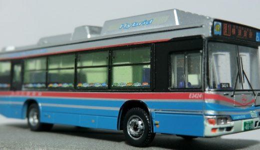 【バスコレ】J BUS製ハイブリッドバスの驚くべき技術力! 京浜急行バス