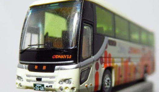 【バスコレ】小田急シティバスのフローラ号 犬マークの意味は・・・