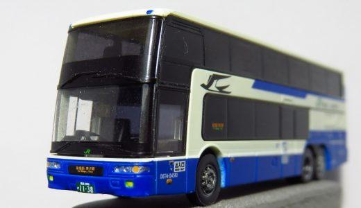 JRバス関東発足30周年記念 エアロキングがバスコレで登場だぁ!!