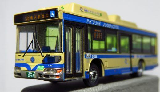 【バスコレ28弾】短尺の横浜市交通局は問題点が山積み? 横浜市営
