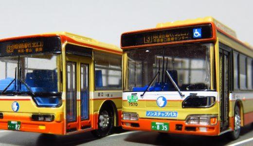 【バスコレ28弾】神姫バス「ハイブリッド仕様」 エアロスターと記念撮影
