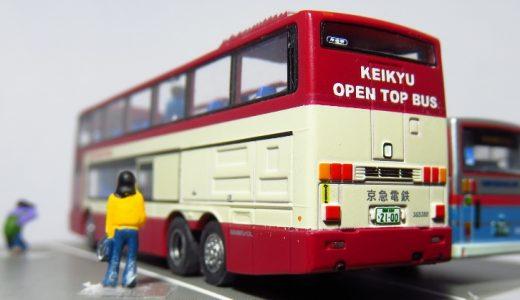 【京急】バス祭り!オープンエアロキング記念撮影会|バスコレ