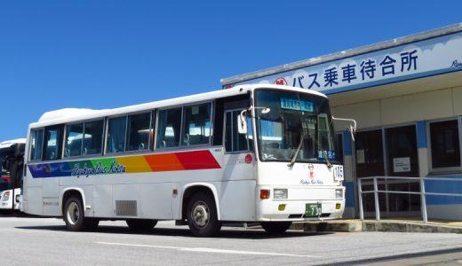 【スーパーワイドドア】キュービックに琉球バスの「730」 E1653が沖縄に?