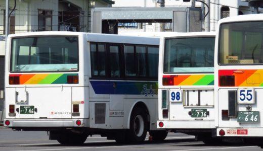 【豊見城営業所】琉球バス交通の新たなバスターミナルを発見!