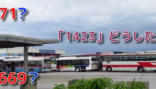 【京浜急行バス】大量導入!日野レインボーHR 「バスコレ」でプチ再現