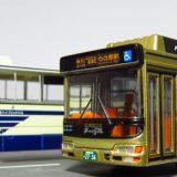【名古屋市営バス】日野が誇る「新旧ハイブリッドバス」 バスコレ