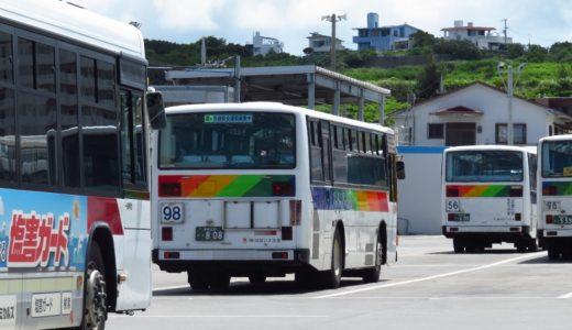 【新旧旧旧ブルーリボン】元 名古屋市交通局を「バスコレ」で再現!