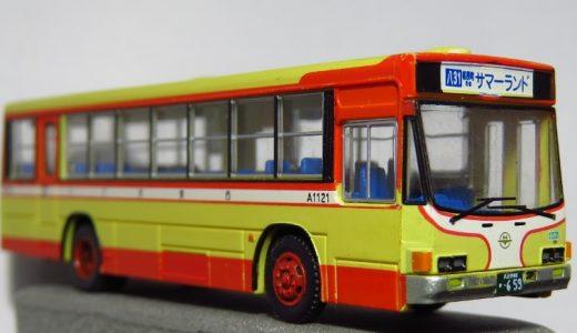 【西東京バス】いすゞキュービックはバスコレ「11弾」で初登場!