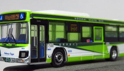 <JB037-2>新型エルガの第一号車を所有する【国際興業バス】 LV290