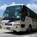 【5387号車】やんばる急行バスで活躍する元 小田急箱根高速バス!